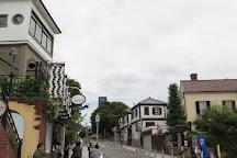 Former Panama Consulate, Kobe, Japan