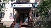 Слетать.ру, улица Лермонтова на фото Ставрополя