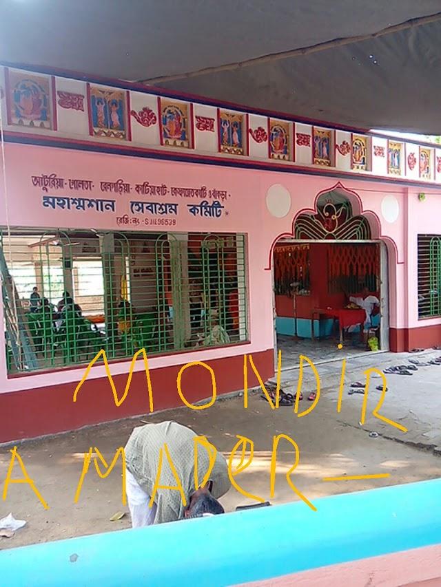 Polta Maha Sasan temple