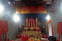 Kau Sai Chau Hung Shing Temple, Hong Kong, China