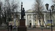 ДЮСШ на фото Щёлкова