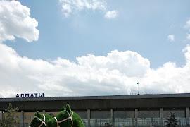 Автобусная станция   Almaty Sayran Bus Station