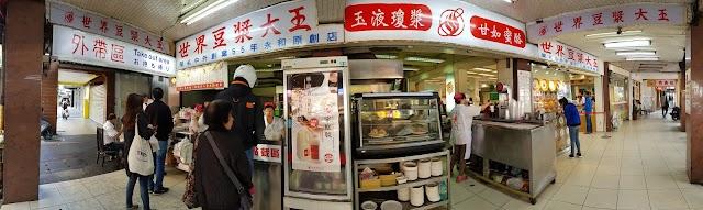 Zi Qiang Fast Food