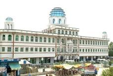 BIT Hospital Kasur