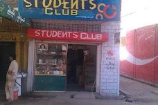 Students club rawalpindi