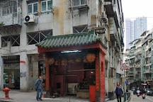 Tou Tei Temple, Macau, China