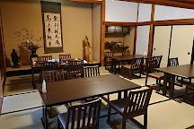 Uesugi Hakushakutei, Yonezawa, Japan