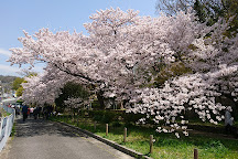 Ujikawa Park, Kobe, Japan