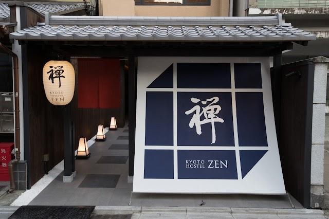 京都ホステル禅(Kyoto Hostel ZEN)