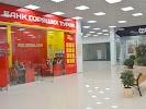 Фотография: Банк горящих туров Нижневартовск