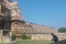 Gangaikonda Cholapuram, Thanjavur, India