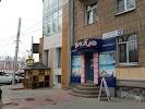Росгосстрах банк, ПАО, Волжская улица, дом 14 на фото Иркутска