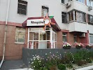 Мандарин, улица Тургенева, дом 78А на фото Хабаровска