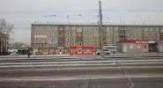 Vita-Соль, Ключевская улица на фото Улана-Удэ