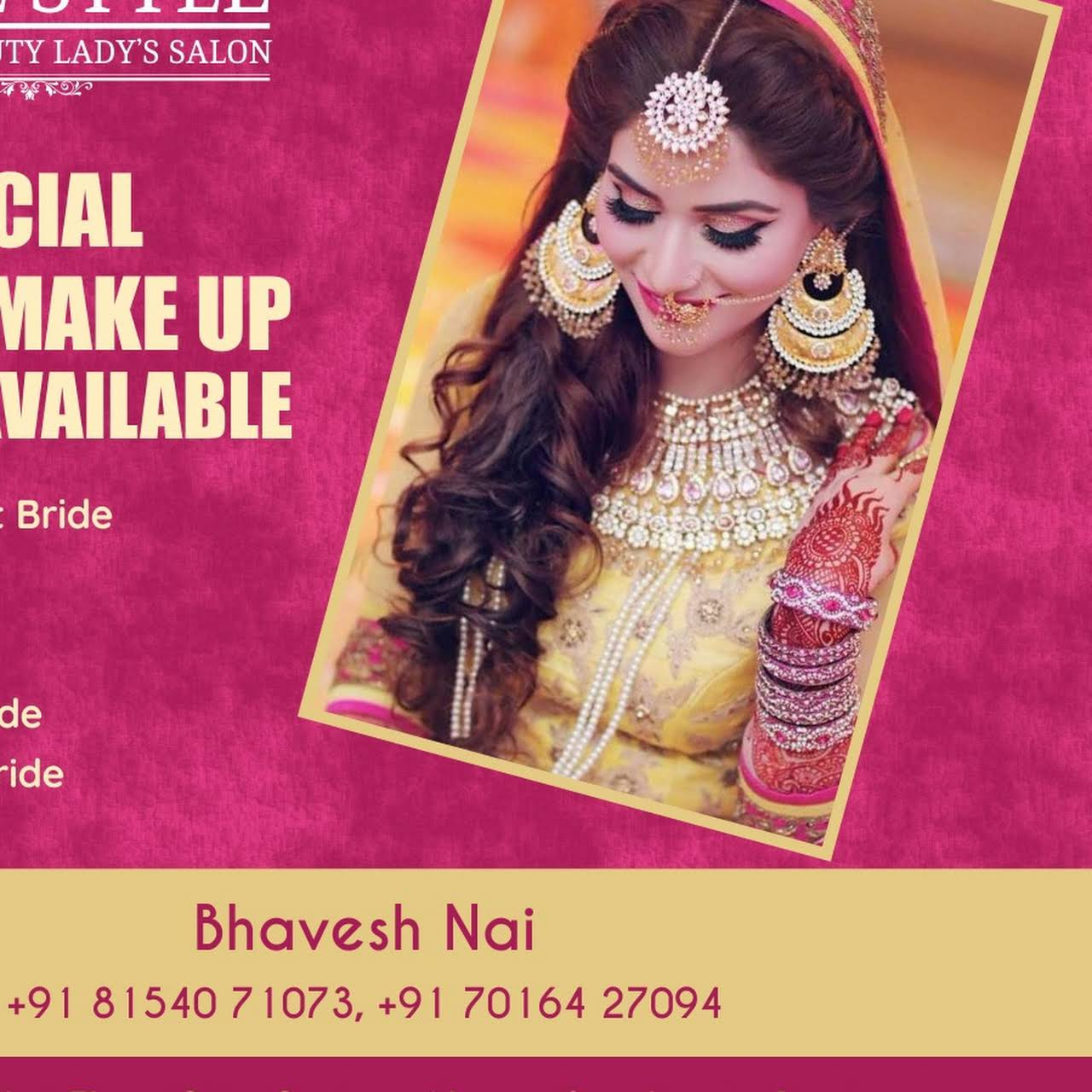 Real Style Hair Beauty Ladies Saloon Health And Beauty Shop In Nadiad