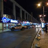 Автобусная станция   Otogar