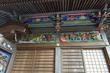 Hodosan Shrine, Nagatoro-machi, Japan