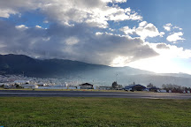 Parque Bicentenario, Quito, Ecuador