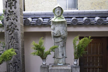 Jimyoin Temple, Osaka, Japan