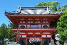 Konsen-ji Temple