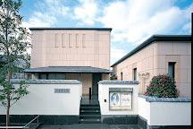 Seki Museum, Matsuyama, Japan