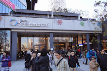 TOKYO Solamachi, Sumida, Japan