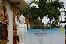 Wat Luang Temple, Pakse, Laos