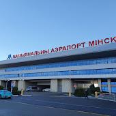 Аэропорт  Minsk Airport
