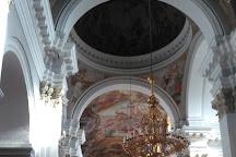 St. Peter's Parish Church, Ljubljana, Slovenia