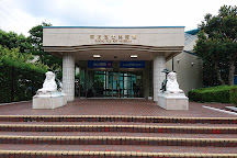Tokyo Fuji Art Museum, Hachioji, Japan