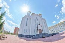Assumption Cathedral, Astana, Kazakhstan