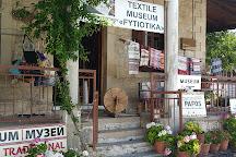 Fyti Weaving Museum, Fyti, Cyprus