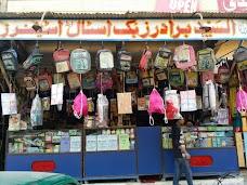 Al-Syed Brothers Book Stall karachi