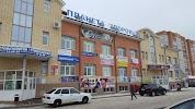 Венец Сибири, проспект Машиностроителей на фото Ярославля