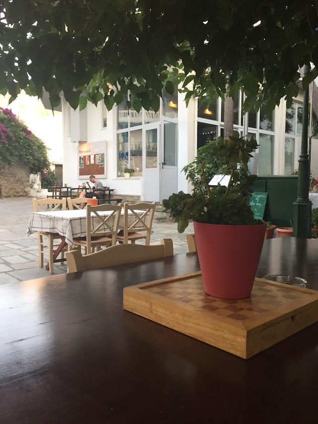 """Καφεστιατόριον """"ΘΗΡΙΟΤΡΟΦΕΙΟ"""" / """"THIRIOTROFEIO"""" BISTROT"""