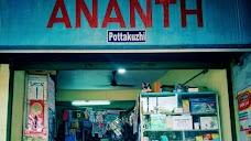 Ananth Store thiruvananthapuram