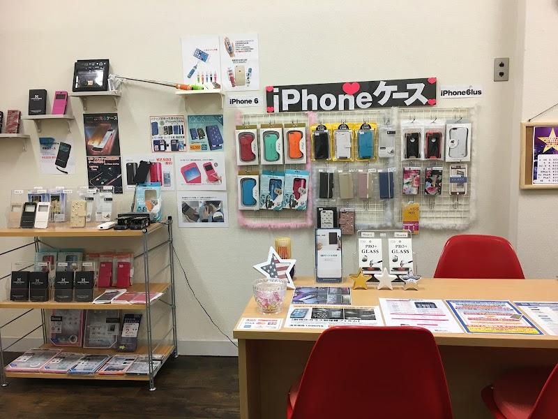 横浜/関内 iPhone修理 バッテリー交換<リンゴ屋横浜店>画面割れ 買取