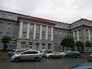 Новосибирский НИИ травматологии и ортопедии имени Я. Л. Цивьяна, Каменская улица на фото Новосибирска