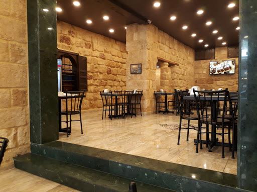 Akra Restaurant