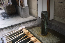 Sakuraten Shrine, Naka, Japan