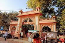 Sudama Mandir Temple, Porbandar, India