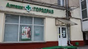 Аптека, 2-я Кабельная улица, дом 10 на фото Москвы