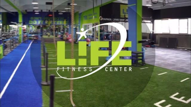 Life Fitness Center