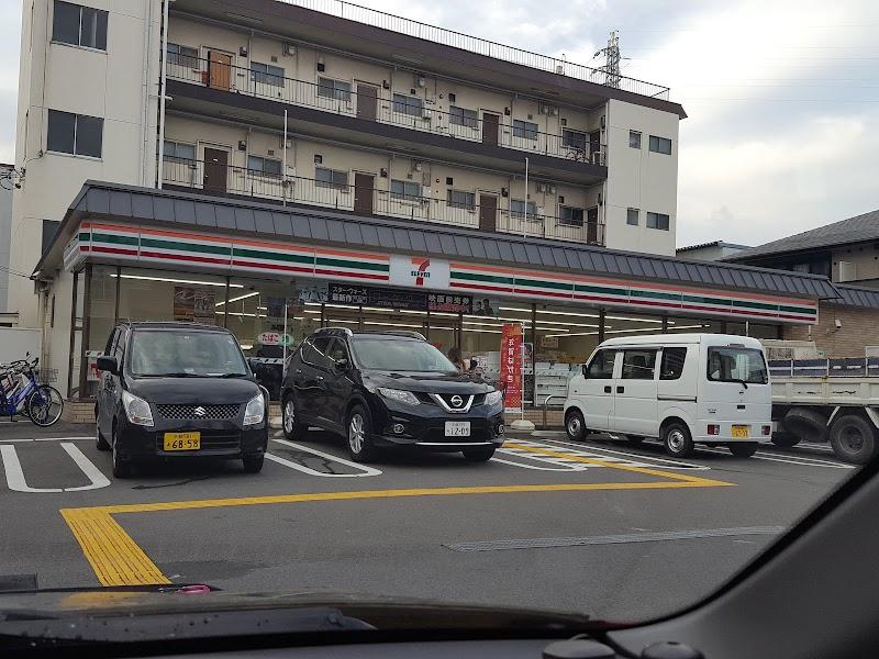 セブン-イレブン京都中久世4丁目店