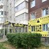 Энтузиаст, Магазин Инструмента, Взлётная улица на фото Красноярска