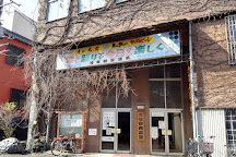 Asakusa Kannon Onsen, Asakusa, Japan