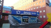 Зеленый остров, проспект Острякова на фото Владивостока