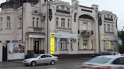 Билайн, улица Пушкина, дом 7 на фото Грозного