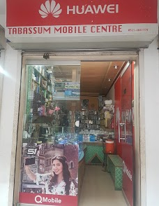 Tabssum Mobile Center Kasur