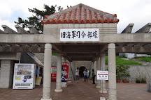 Former Japanese Navy Underground Headquarters, Tomigusuku, Japan